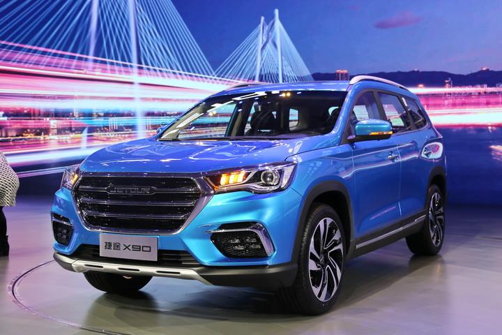 大六座SUV捷途X90上市 7.99万起售/三种动力10款车型