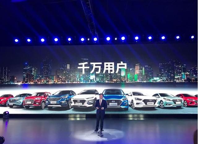 北京现代逆市增长收官2018 加速新车导入展现投资中国信心