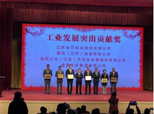 """吴潇:大乘汽车要勇于做""""常州智造""""的排头兵"""