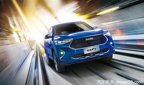 爆款全球车月销劲超1.5万辆 哈弗F7新年首月持续发力