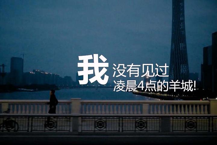 众泰新T600运动版微电影—享受科技
