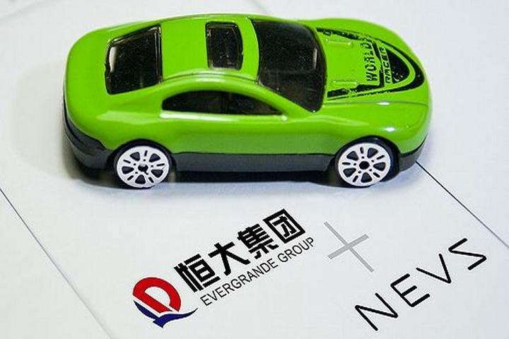 恒大,恒大新能源,新能源汽车,亏损,财政报告