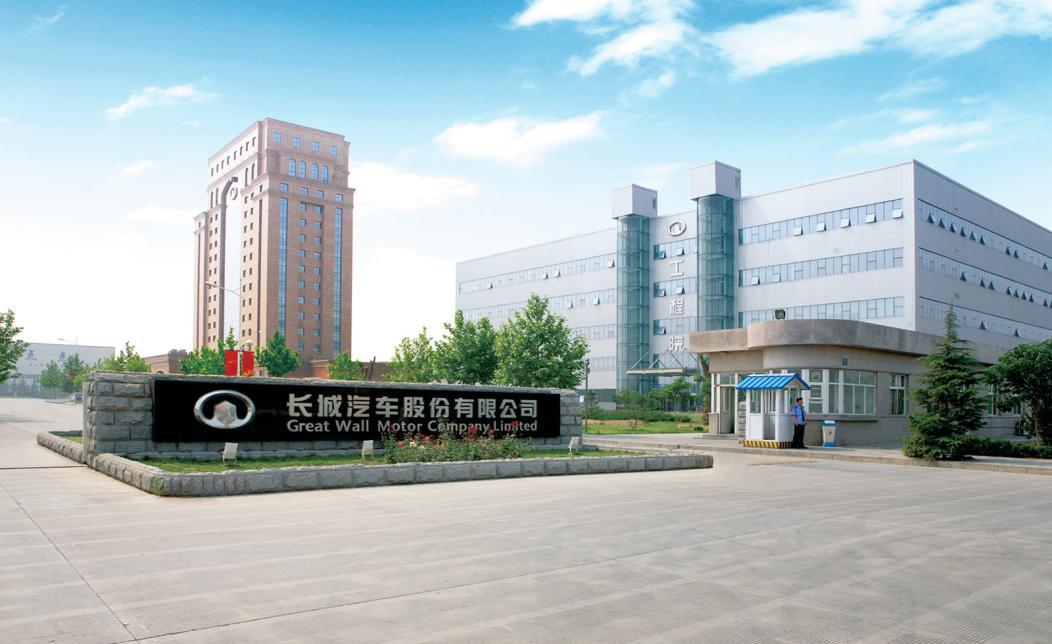 长城控股与复星高科签署战略合作协议
