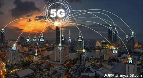 智能出行真的来了,吉利汽车已瞄准5G!
