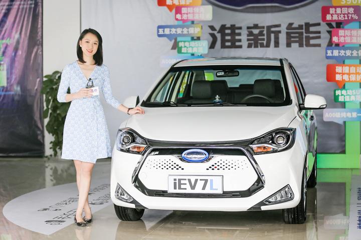 省心省钱小帮手 视频解说江淮iEV7L纯电家轿
