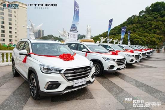 7.99万起售  舒适智能大六座SUV—捷途X90华南区域上市