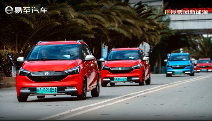 纯电动新锐即将登场,易至EV3将于3月26日上市