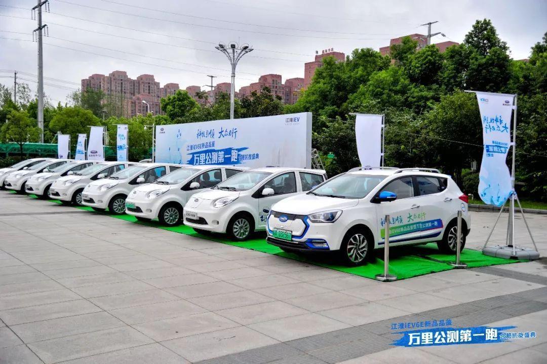 江淮汽车在新能源领域的破局之道