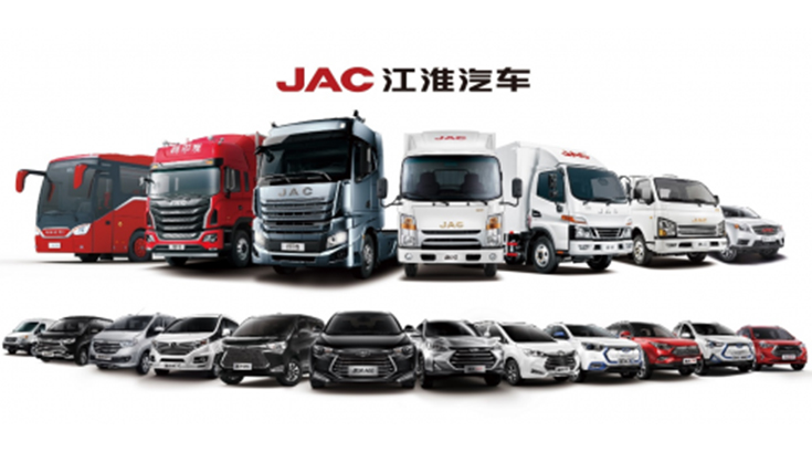 江淮汽车:聚焦用户价值,持续打造高质量产品