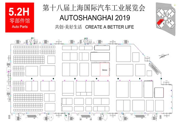 电装即将精彩亮相2019上海车展