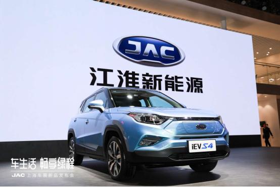 电量高达66度 江淮iEVS4领新上市 售12.95-15.95万元