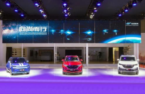 有颜!有值!有智慧!长安欧尚汽车3款新车正式在上海车展亮相