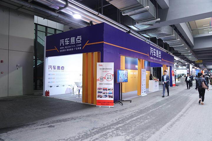 2019上海车展,汽车焦点与你分享最全的车展资讯