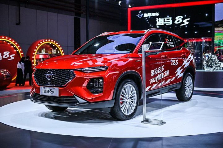 又一自主品牌搅局者,全新海马8S上海车展正式亮相