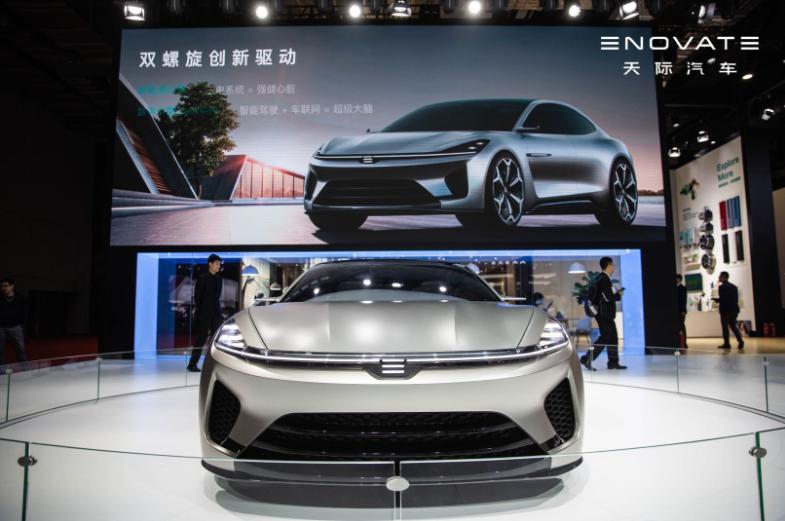 天际汽车携手辉能科技 或为首家装载固态电池的整车生产制造企业