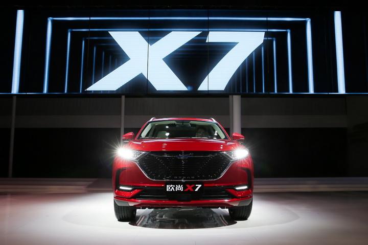 "MPA平台搭L2.5自动驾驶,长安欧尚X7上海车展开启""向尚而行""!"
