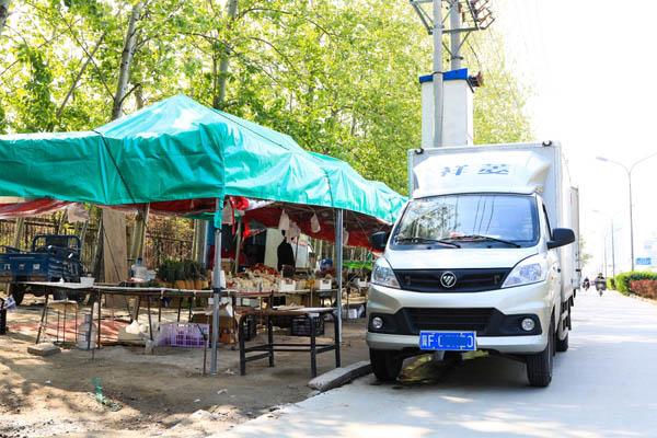 【个体贩运:水果运输】连兰花:水果运输的小生意做出有滋有味的大幸福