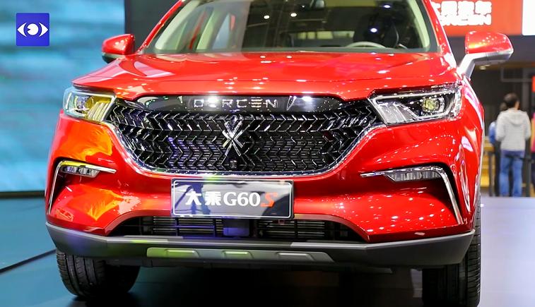 G60S领衔 大乘汽车携多款精品车型亮相上海车展