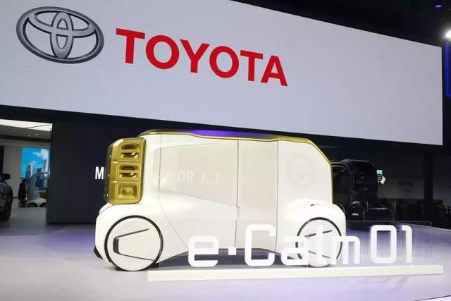 多款TNGA架构新品亮相上海车展 丰田不停刷新在华市场的转型步伐