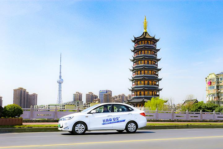 购车,召集令,江淮iEV7L,试驾体验,泰州