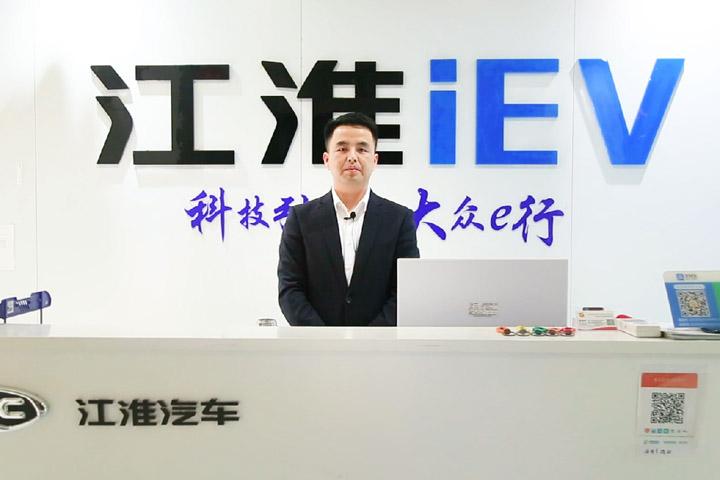 江淮新能源余姚橙子店及各分店信息
