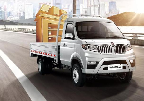 以微卡车身比肩轻卡承载,金杯T50为城乡货运提供新选择
