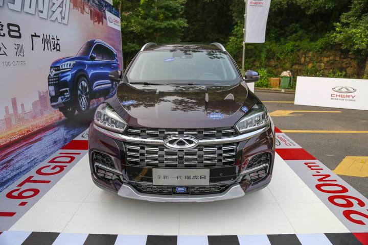 十万人百城公开测试,新一代瑞虎8广州试驾之旅