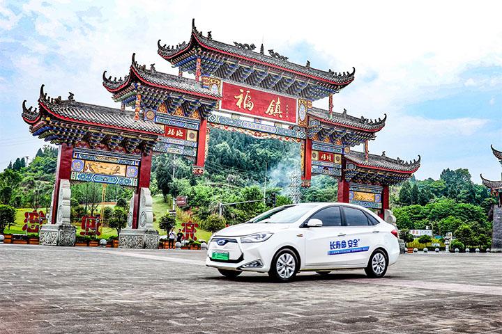 长寿命 安全+江淮iEV7L试驾体验营—南充站预热视频