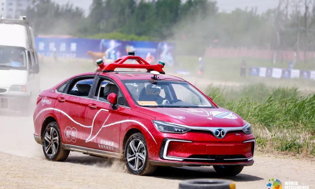 一冠三亚!北汽新能源自动驾驶车队在世界智能挑战赛上展现硬核实力!
