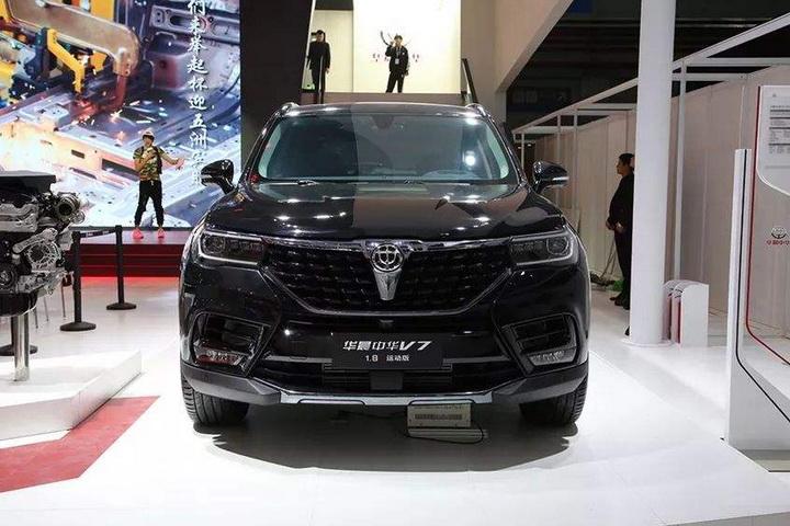 百公里加速8.5s 华晨中华V7运动版车型7月上市