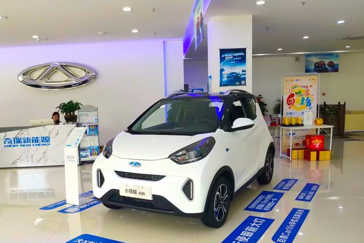 奇瑞,微型电动车,奇瑞小蚂蚁,2019款小蚂蚁,新能源