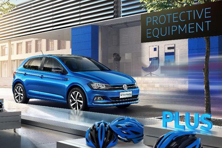 Polo Plus,产品线,大众,新车