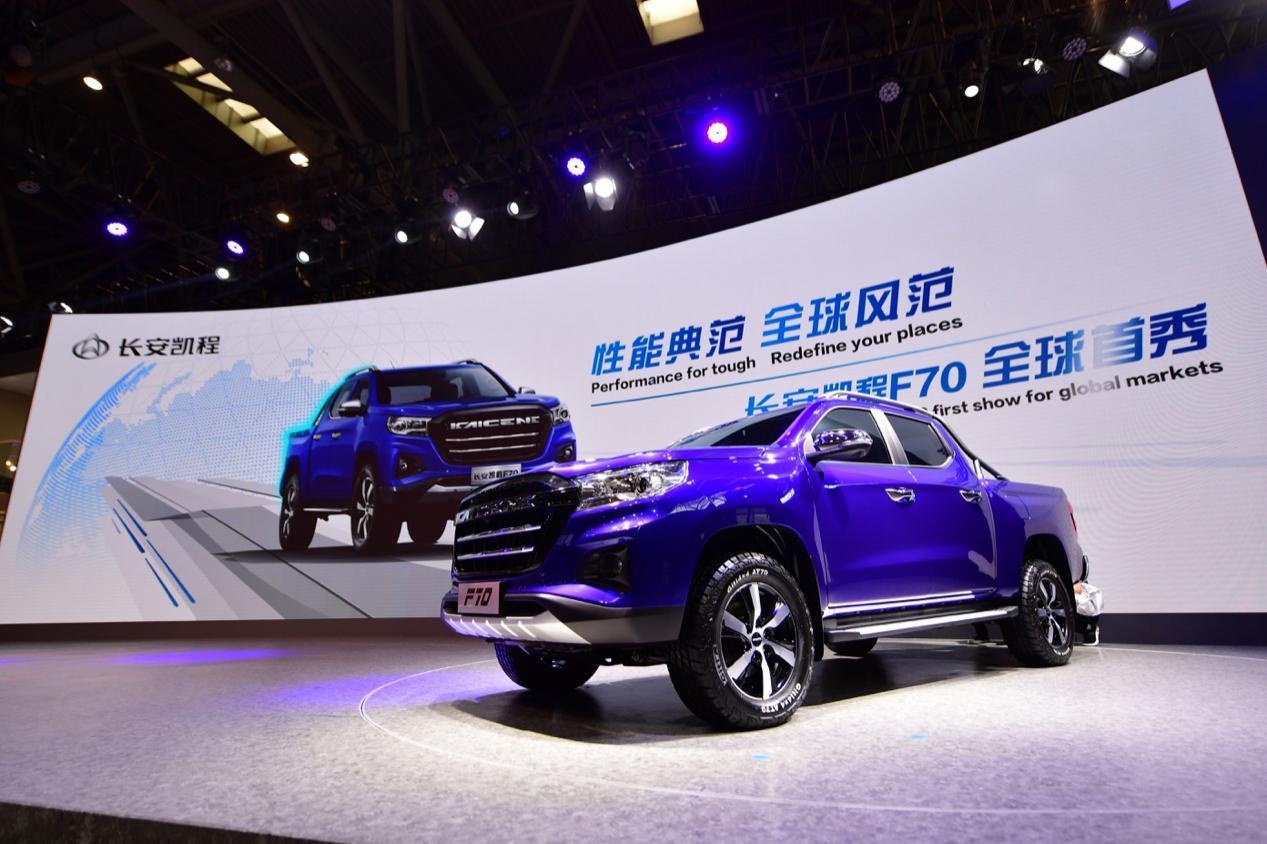 另一条全球化之路 长安凯程F70开启中国高端皮卡新征程