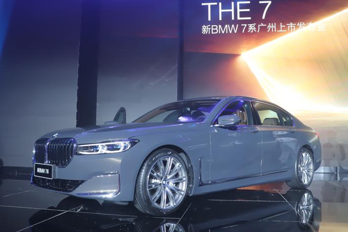 宝马7系,新BMW 7系,豪华品牌,轿车,上市