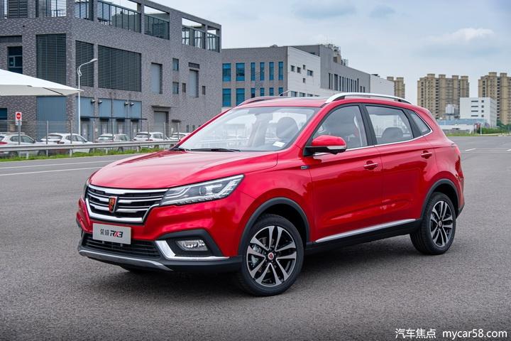 全系满足国六排放,上汽荣威RX3正式上市