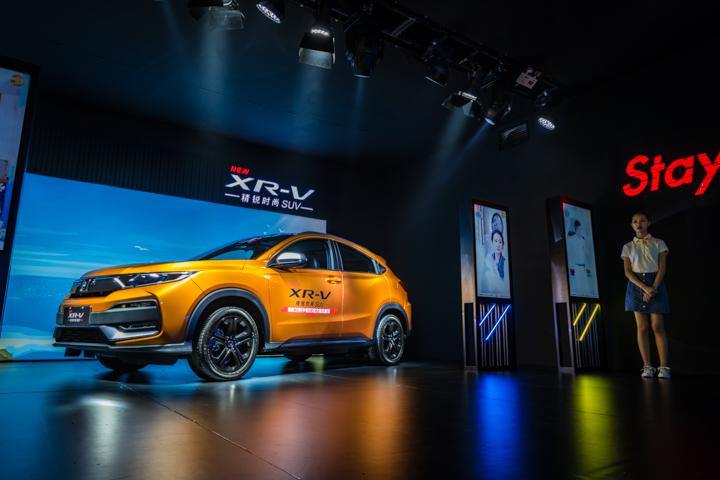 东风本田新款XR-V正式上市,售价12.79-17.59万元
