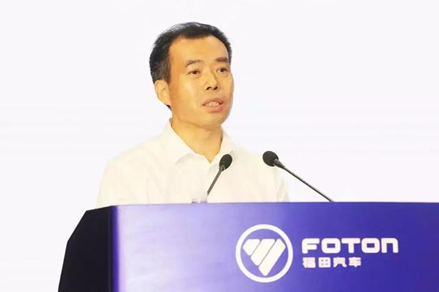 战略引领 创新营销 统一思想 勇争第一 | 福田汽车举行2019年营销大会
