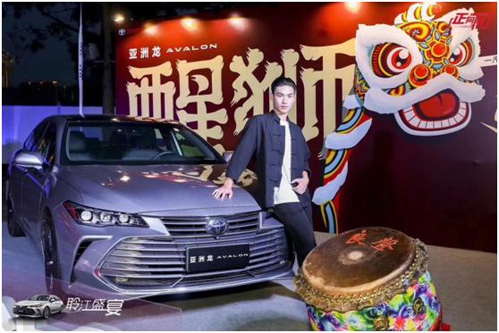 一汽丰田亚洲龙车主答谢交车仪式,与您聆听岭南的声音