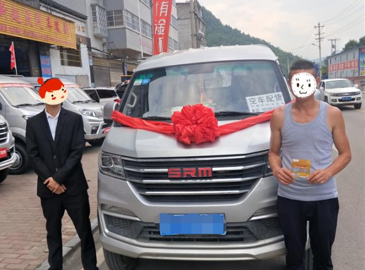 华晨鑫源汽车大奖新鲜出炉,买车又中五万块!