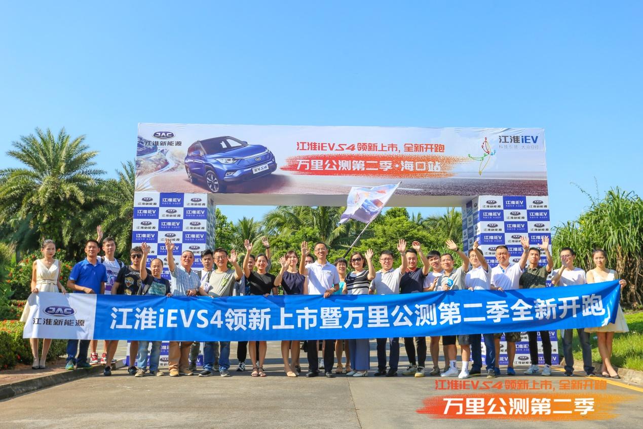 江淮新能源,iEVS4