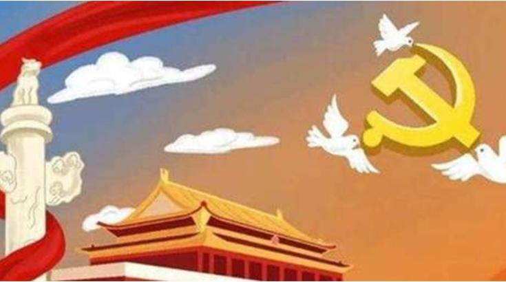 庆祝中华人民共和国成立70周年 H6运动版陪你续航新征程