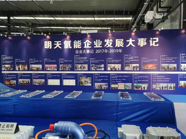 明天氢能母公司获龙蟠科技8000万增资前者刚签订燃料电池公交订单