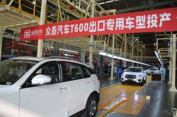 订单已达5000余单,众泰T600出口专用车型正式投产