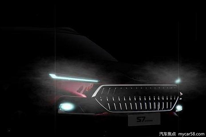 造型大翻新,全新江淮瑞风S7 PRO将会在广州车展正式亮相