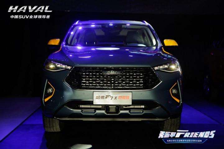 哈弗新款F7/F7x正式上市,性能版售价15.49万元!