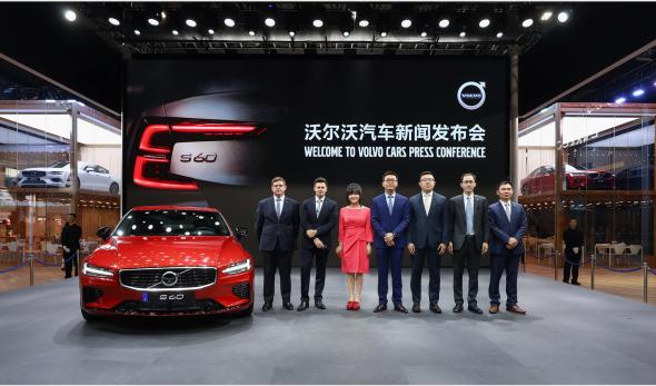 豪华阵容集体亮相广州车展 沃尔沃全新S60正式开启预售
