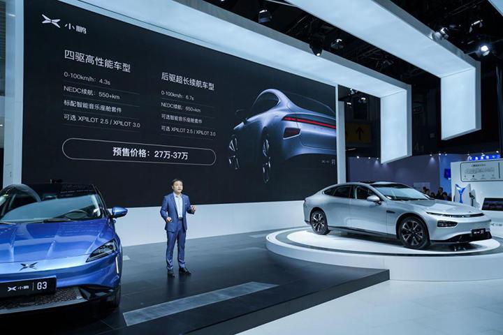 预售价格27-37万元,小鹏P7智能音乐座舱广州车展揭晓