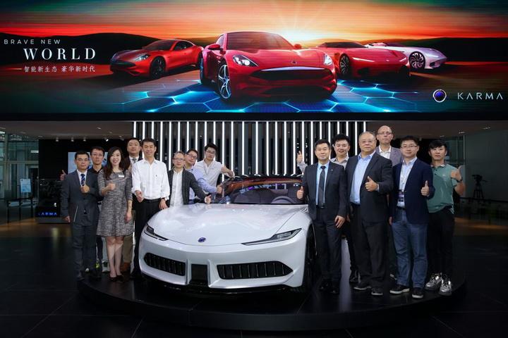 Karma汽车举行创新科技论坛探讨行业发展,与万向区块链、A123达成战略合作
