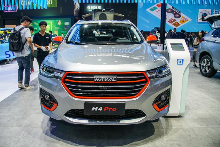 长城哈弗,哈弗H4,哈弗H4 Pro,广州车展,紧凑型SUV