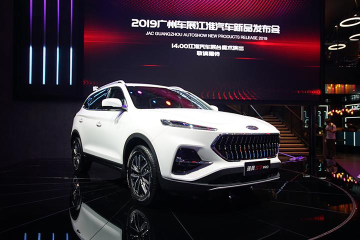2019广州车展:实拍江淮瑞风 S7 Pro